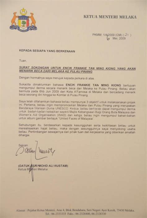 Late Endorsement Letter Endorsed By The Malacca State Government The Trishaw Beca