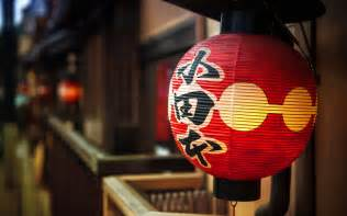 How To Make A Japanese Lantern With Paper - japanese paper lantern wallpaper 2880x1800 15093