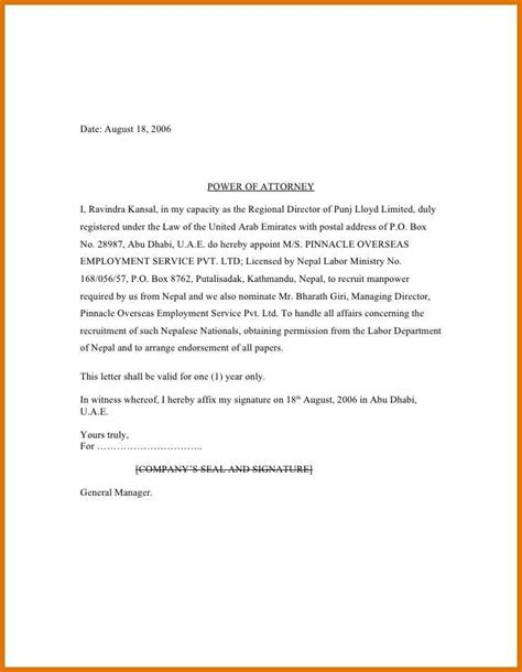 letter of power of attorney template power of attorney letter modern bio resumes