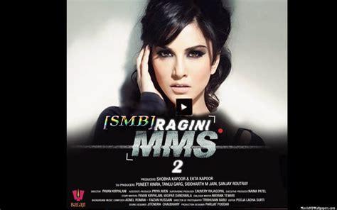 full hd video ragini mms 2 ragini mms 2 2013 movie hd wallpapers