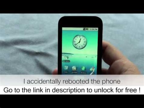 how to unlock android phone without code t mobile g1