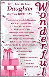 daughter birthday card  lots  love daughter   birthday amazoncouk office products
