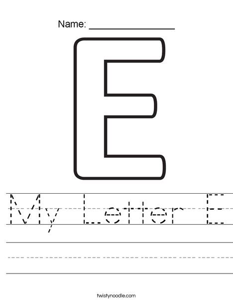 my letter e worksheet twisty noodle
