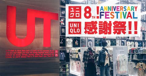 uniqlo singapore new year your new clothes are here uniqlo kicks 8th