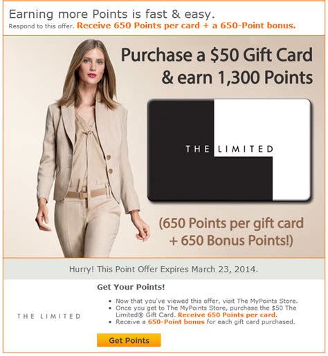 My Points Gift Cards - buying gift cards from mypoints chasing the points