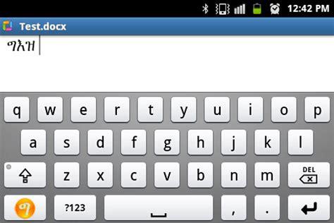 Switch Complete Wipro Terlaris 1 gratis geezime gratis geezime android