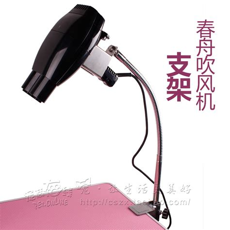 electric grooming table reviews electric grooming table reviews shopping