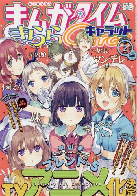 anime blend s blend s vai ser anime otakupt