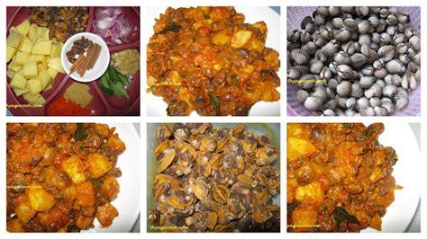 Kerang Kering daun kari masakan malaysia kerang goreng ubi kentang