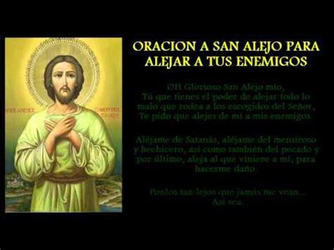 san alejo oracion para alejar malas lenguas enemigos oracion a san alejo para alejar a tus enemigos youtube