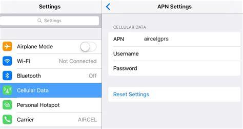 mobile apn settings apn settings 2017 mobile network settings