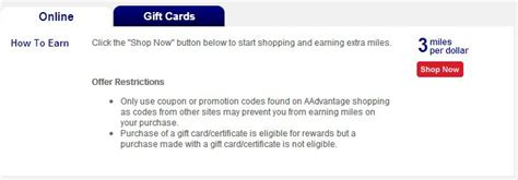 Redeem Aadvantage Miles For Gift Cards - use aadvantage miles for gift cards lamoureph blog