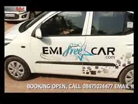 emi free car pvt ltd drive home your new car forget
