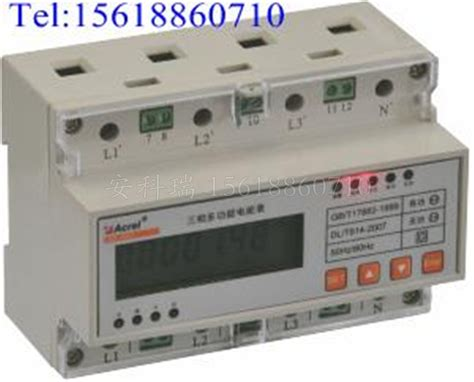 Multi Function Meter acrel dtsd1352 c rail rs485 multi function meter meter measuring the inverter power generation