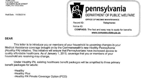 questions about the healthy plus healthy and healthy pa pco benefits plans community