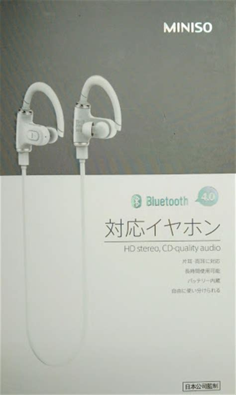 Headset Bluetooth Miniso Miniso Best Sports Bluetooth Headset End 5 29 2017 5 15 Pm