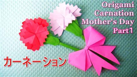 Origami Carnation Flower - origami carnation 折り紙 カーネーション 花の作り方 part 1 origami paper