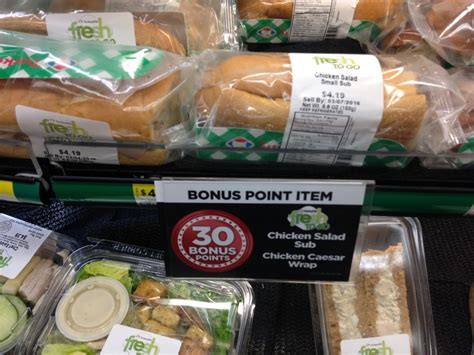 Turkey Hill Gift Cards - how we maximized turkey hill s bonus points rewards program saved on fuel and enter