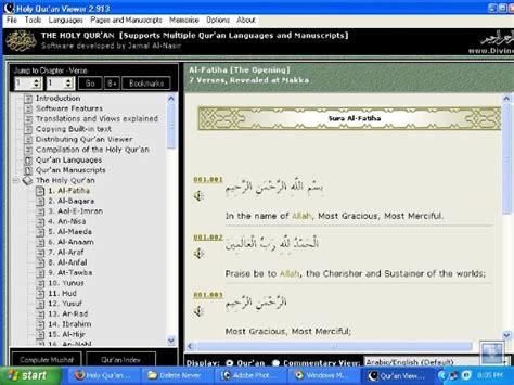 software layout koran download quran software download hadith software