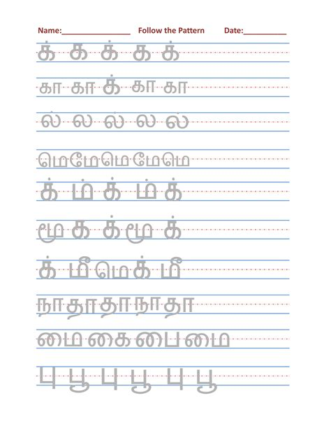 sentence pattern in tamil tamil alphabets writing worksheets the best and most