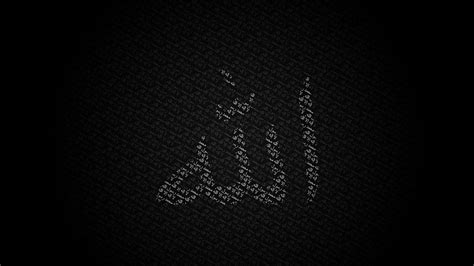 wallpaper background hd black islam allah black and white hd wallpaper of black and