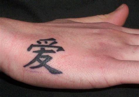 chinese love symbol tattoo designs symbol design on http heledis