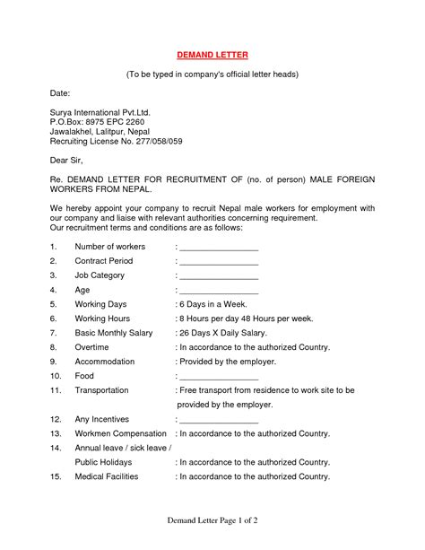 Demand Letter After Car How To Write A Letter To Insurance Company For Car Demand Letter For Personal Injury