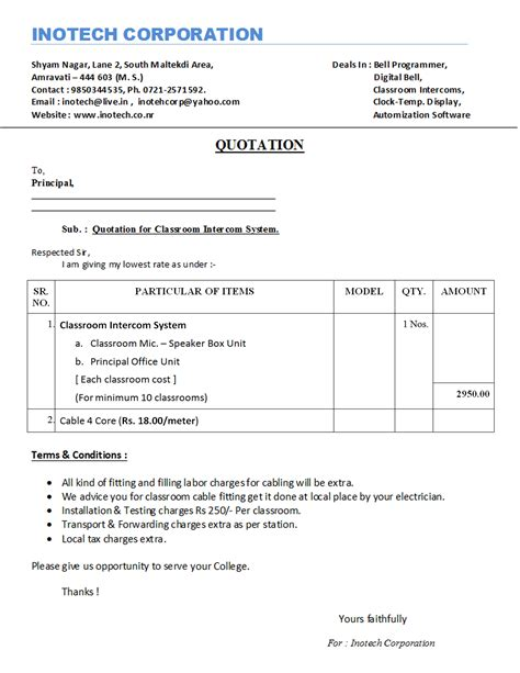 contoh surat penawaran barang dan pemesanan barang