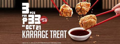 Friday Treat by Tokyo Tokyo Friday Treat October 21 2016 Manila On Sale