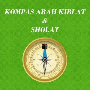 Sajadah Kompas Arah Kiblat 1 app kompas arah kiblat sholat apk for windows phone