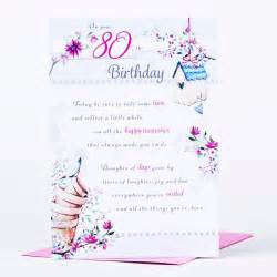 80th birthday card happy memories only 89p