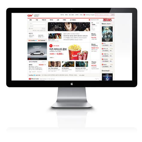 cgv yeonsu cgv website on behance
