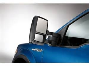 Ford F150 Mirrors Hitches Towing