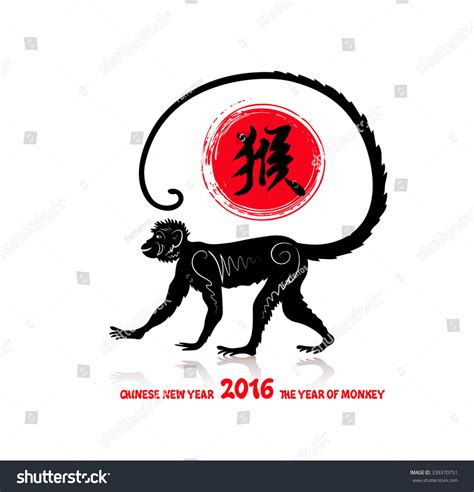 new year 2016 monkey message new year of the monkey 2016 happy new year