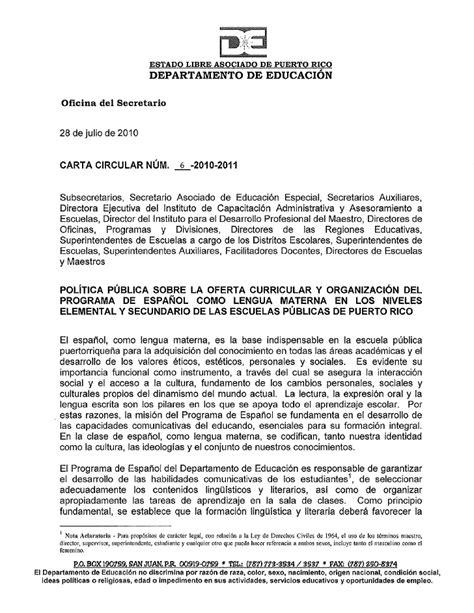 carta de impuestos infonavit 2015 carta constancia de intereses infonavit 2015