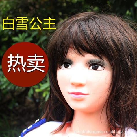 realistic solid silicone love doll free me s sexy real japan girl inflatable semi solid