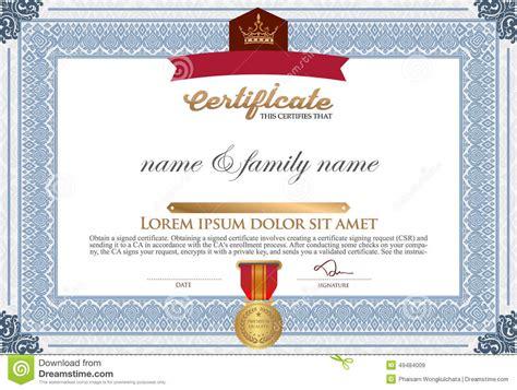 design certificate template certificate design template