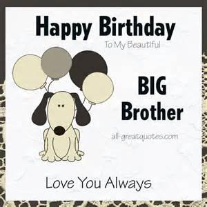 happy birthday cards for my happy birthday to my beautiful big