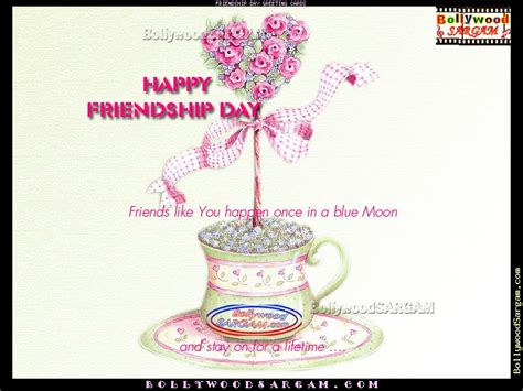 friendship cards friendship day cards
