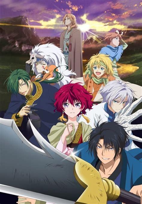 yona of the dawn crunchyroll video quot akatsuki no yona quot 3rd pv introduces green dragon jae ha