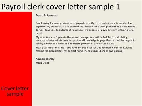 application letter payroll clerk 28 images sle cover