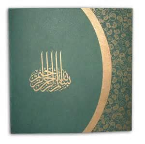 muslim wedding cards studio design gallery best design