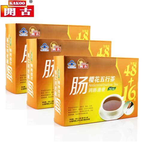 Detox For Less Coupon Code by Sale Promotion 3 Boxes Relax Tea Slim Fit