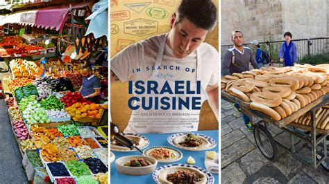 Israeli Search What Is Israeli Cuisine This New Tries To Find Out The Nosher