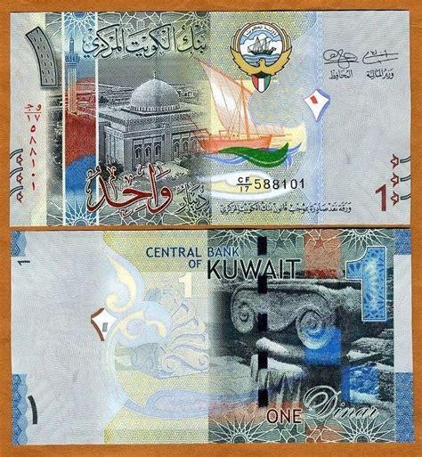 ebay kuwait 265 best images about tony s banknotes on pinterest