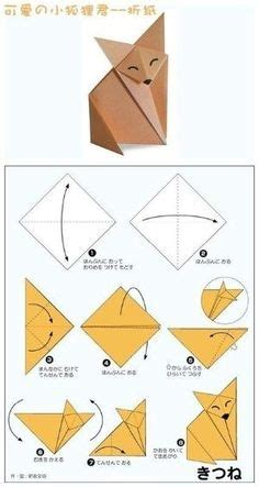 Origami Fox Advanced - how to do origami how to make origami turtle