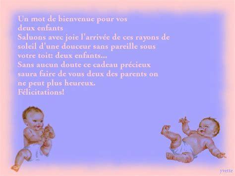 Modèles De Lettre De Félicitation Pour Une Naissance Mes Cartes F 201 Licitations De Naissance Gimp Creationsy