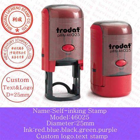 custom rubber ink sts free shipping custom logo st self inking sts 46025