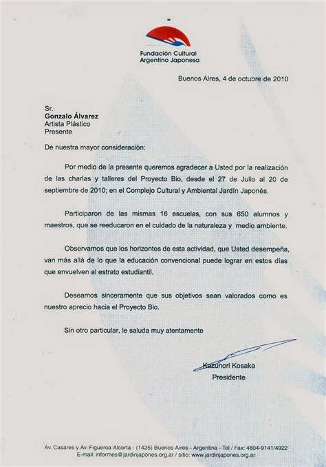 carta de invitacion para obtener visa americana visa travel documentos para presentar a la embajada americana