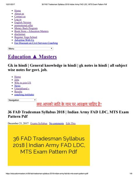 Insurance Mba Notes Pdf by 36 Fad Tradesman Syllabus 2018 Indian Army Fad Ldc Mts
